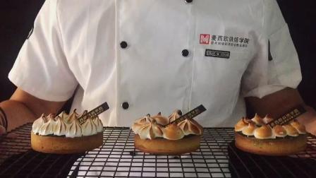 重庆哪里有西点培训学校,重庆哪里可以学西点,西点培训作品莫吉托蛋白挞