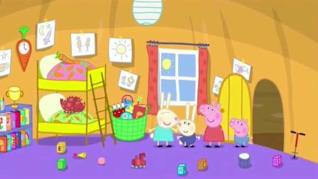 小兔瑞贝卡住在地洞里,小猪佩奇第一次见,觉得真新鲜呢!