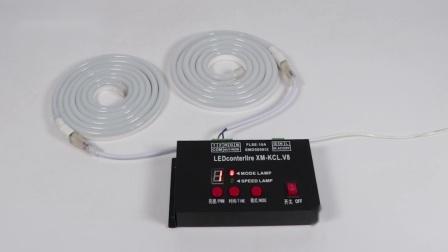 220V灯带呼吸效果.mp4