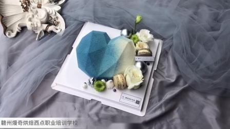 赣州甜品西点培训学校【熳奇国际】赣州头家全实操的学校
