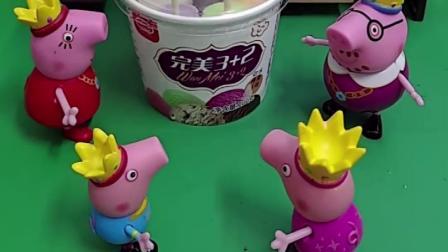 今天小猪佩奇过生日,猪妈妈猪爸爸送给了一个冰激凌蛋糕,好开心啊,真棒