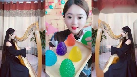 萌姐吃播:彩色松果、果冻,各种口味任意选