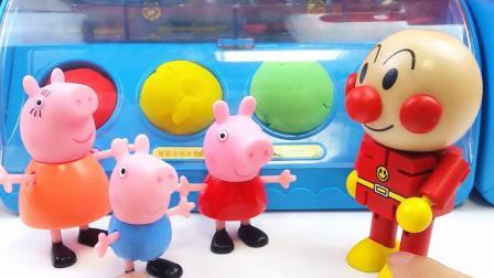 小猪佩奇和乔治吃草莓雪糕 面包超人冰淇淋店玩具