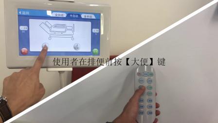 失能人士专用护理床 半自动操作模式