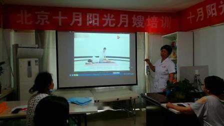 月嫂培训班大概学费多少?北京月嫂培训推荐十月阳光
