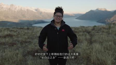 对新西兰人们来说,开启一天最好的方式是……