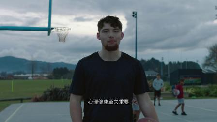 世界上对新西兰人们最重要的是……
