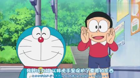 小夫使用肥皂泡送漫画,成功地躲过胖虎的搜查,真是太机智了