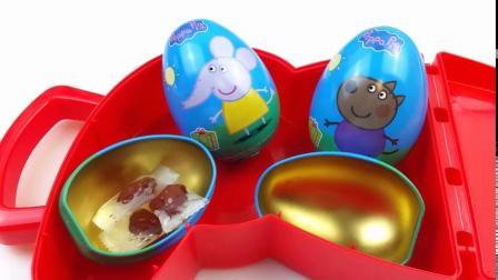 小猪佩奇手提盒奇趣蛋