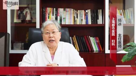 上海都市医院妇科专家杨冰介绍子宫肌瘤手术后需要多久恢复