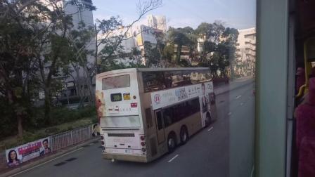 [Hong Kong Bus]九巴歐2丹尼士三叉戟空調十點六米冷氣回憶錄--第三集