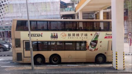 [Hong Kong Bus]九巴歐2丹尼士三叉戟空調十點六米冷氣回憶錄--第七集