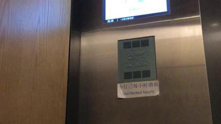 华发喜来登电梯