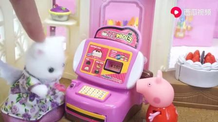 小猪佩奇给猪妈妈选了一个大蛋糕