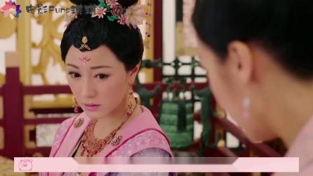 小宫女摇身一变成公主,头戴金钗点花钿,身着华服惊艳四座