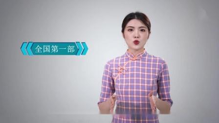 第七课广州市生活垃圾分类.mp4