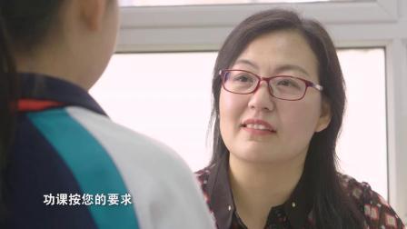 还是我们学校的中国加油 好久不见