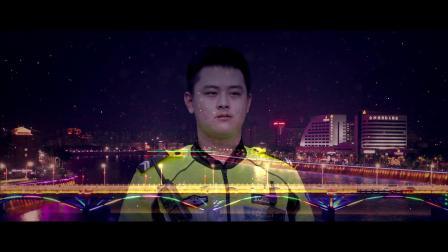 梅州公安-我和我的祖国.mp4