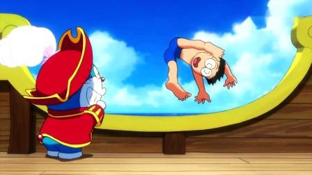 哆啦A梦:哆啦A梦还以为这些海盗是幻觉,没想到是真的,完蛋了.mp4
