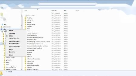 MySQL数据库从入门到精通-003-MySQL-登录MySQL.avi