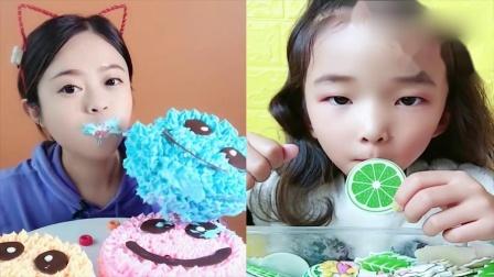 小可爱吃播:可爱小蛋糕糖果,一口超过瘾,我童年向往的生活