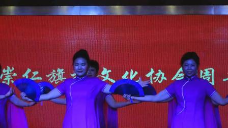 崇仁县旗袍协会成立一周年晚会(1)