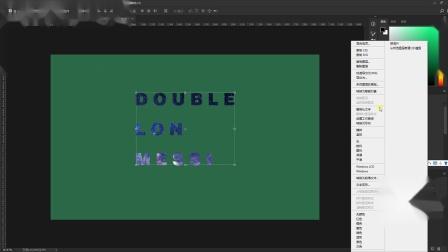 【PS教程】大湿兄教你如何制作文字折叠效果.mp4