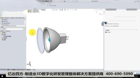 SOLIDWORKS带辐射的热分析——聚光灯装配体