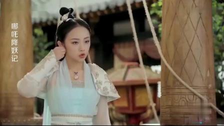 哪吒降妖记:小龙女再次救哪吒性命,花痴女王对杨戬一见钟情,幸福啊
