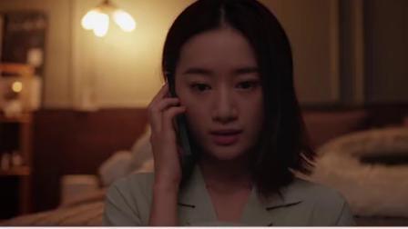 怪你过分美丽:林湘最终没等到她的晚晚姐,是粉丝的掌控欲,还是经纪人漠不关心