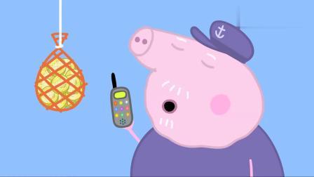 小猪佩奇:丹妮的海盗派对,大家都玩的很开心
