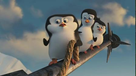 马达加斯加的企鹅-国语-超清