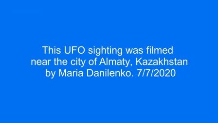 【UFO】哈萨克斯坦阿拉木图UFO视频