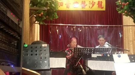 粤曲《白龙关》下卷,忠诚:邓少芬唱,知音乐队伴奏