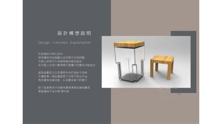 2020年第19届压克力创意设计竞赛 优选 「小空间大利用」决选作品发表