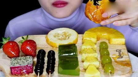 吃播大胃王:小姐姐吃草莓可食用芦荟葡萄橙子糖葫芦.mp4