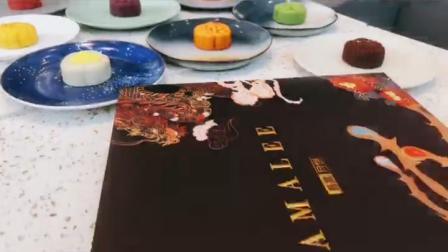 Amalee燕窝月饼抢鲜体验,真是国色天香!