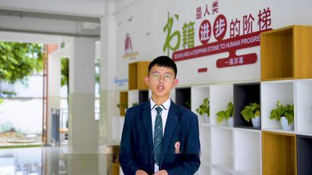 2020年永平县第一中学宣传片