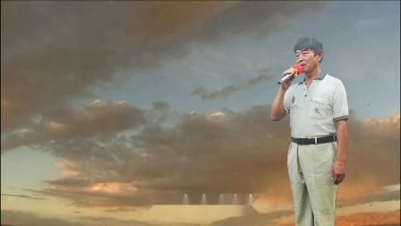 【怀念战友】MV 歌曲 演唱:日照老船长