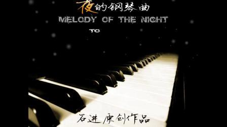 夜的鋼琴曲(五).mp4