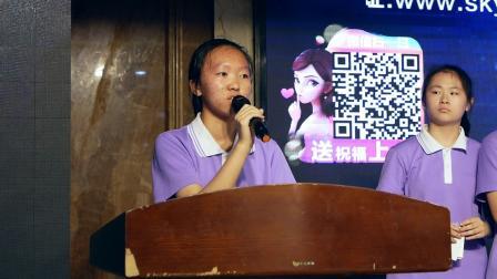 宽甸满族自治县第一初中2020毕业典礼3