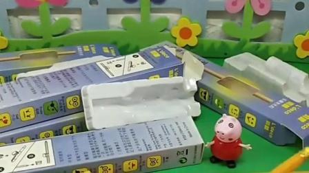 乔治扔猪爸爸奖励姐姐的东西,佩奇把它装好要送给她的好朋友,小朋友想要的话就送小红心吧