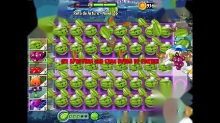 升级版植物僵尸西瓜短距离攻击僵尸