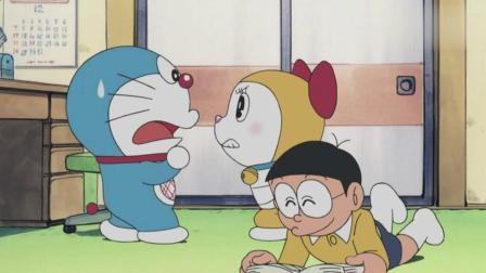 哆啦A梦拿错了哆啦美的百宝袋,让哆啦美很生气,面包都哄不好