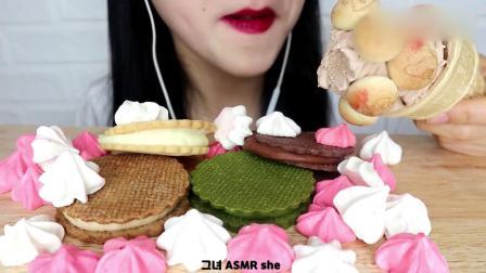吃播大胃王:小姐姐吃蘑菇甜筒冰淇淋彩色蛋白糖抹茶奶油饼干.mp4