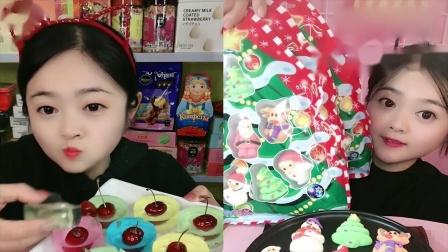 萌姐吃播:樱桃蛋糕圣诞棉花糖,看着超过瘾,我向往的生活
