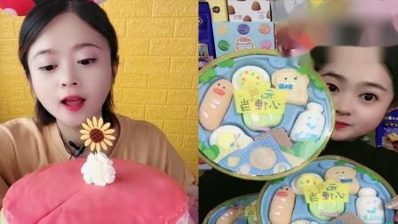 小姐姐吃播:千层蛋糕奶瓶软糖,看着超过瘾,我向往的生活