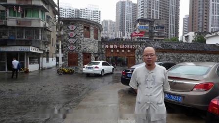 张贤顺:农家乐生意不好,用风水布局来提高,上集
