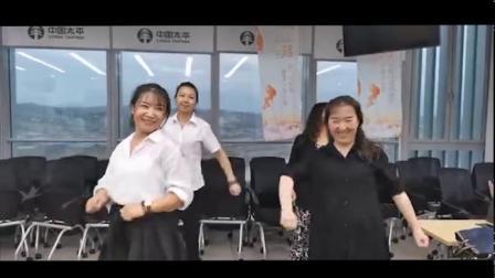 太平人寿甘肃分公司2020年7月转正班《奋斗》