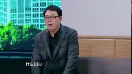 宋晓峰今年最牛小品,当夜夺冠完爆春晚,堪称小品中的极品!